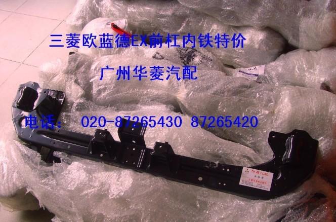 广州华菱汽配的相片高清图片