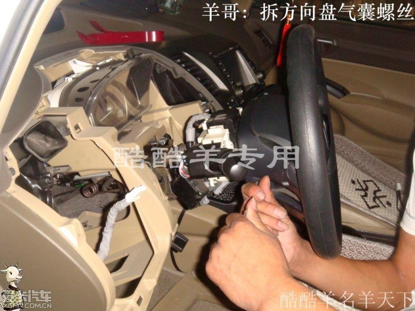 杭州思域升级原厂定速巡航多功能方向盘音响控制按键超爽