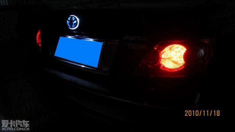 混合动力丰田标志,标题够长的 锐志论坛 xcar 爱卡汽车俱乐高清图片