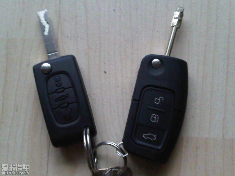 老 汽车钥匙改装 嘉年华论坛 xcar 爱卡汽车俱乐部 高清图片