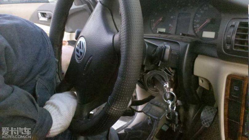 汽车论坛大全 帕萨特论坛|帕协 03 正文    拆下方向盘跟仪表盘之后