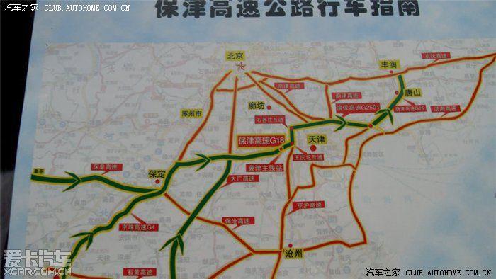 大广高速河北地图