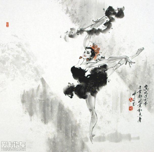 玉先中国画水墨舞蹈