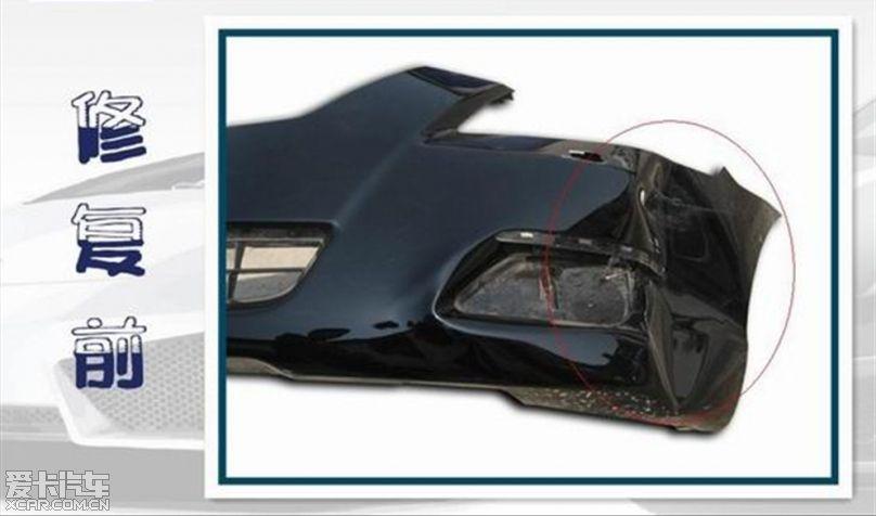 吉林汽车保险杠铝合金轮毂大灯修复