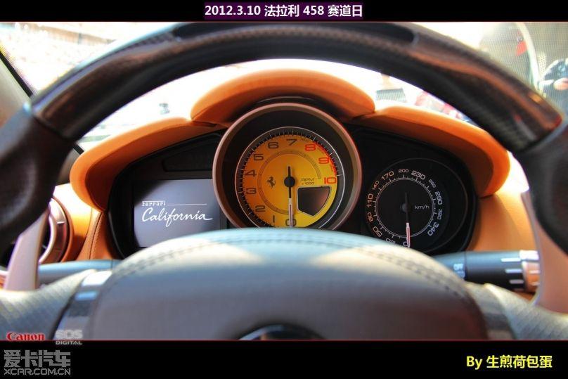 2012 3 10法拉利458赛道日 生煎荷包蛋 法拉利论坛 超跑高清图片