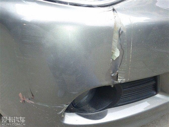 车子撞了,前保险杠底部开裂,怎么处理好【雷凌吧】