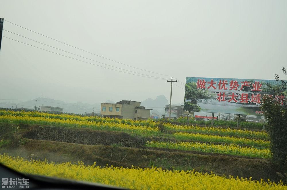 贵州黔东南.凯里少数民族地区.黄平浪洞森林温泉.