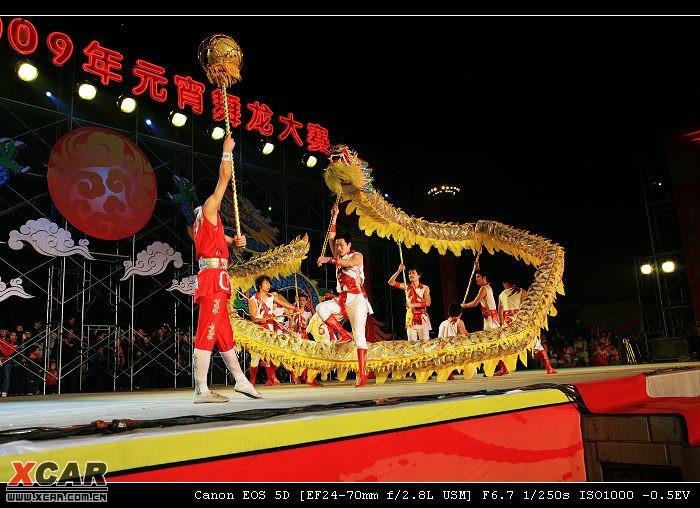 正月要把龙灯耍二月要把风筝扎是什么节日和习俗