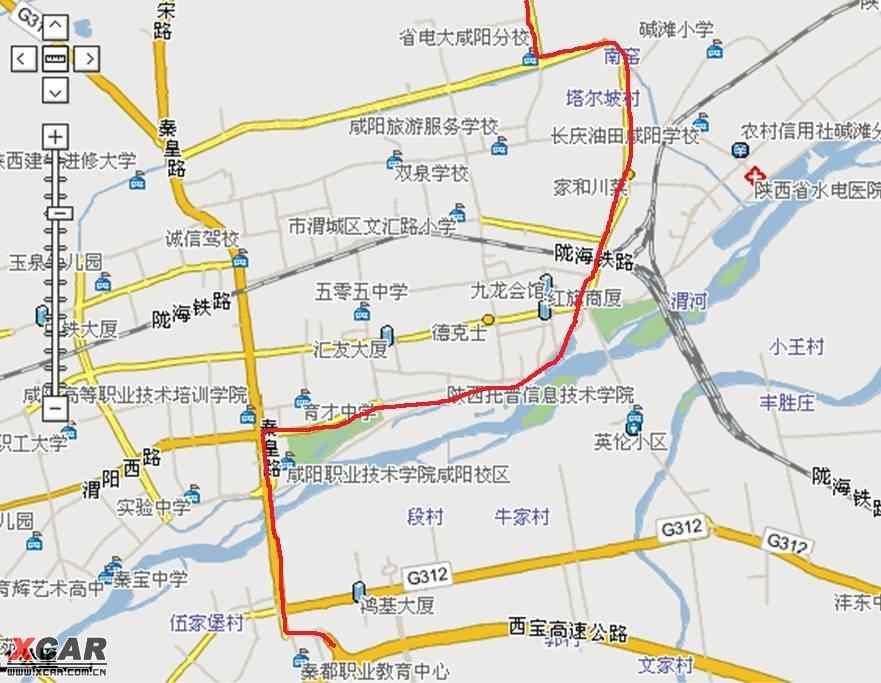 求助:从宝鸡经咸阳市区到机场的线路