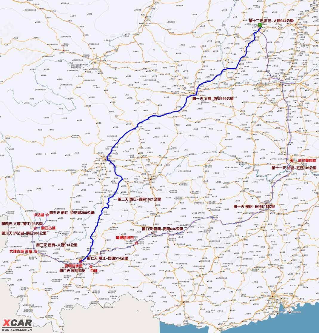 1月26日)大理至丽江193公里
