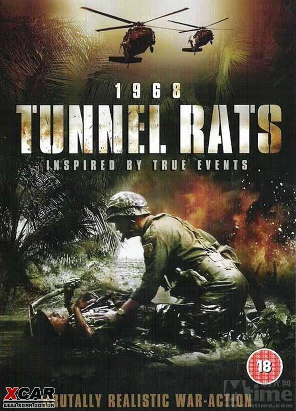 幽闭恐怖症测试片 隧道之鼠 注意不是国标老鼠