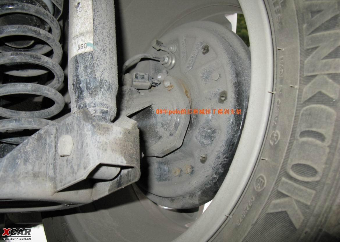 【精华】polo车安装速腾下摆臂胶套的正确方法