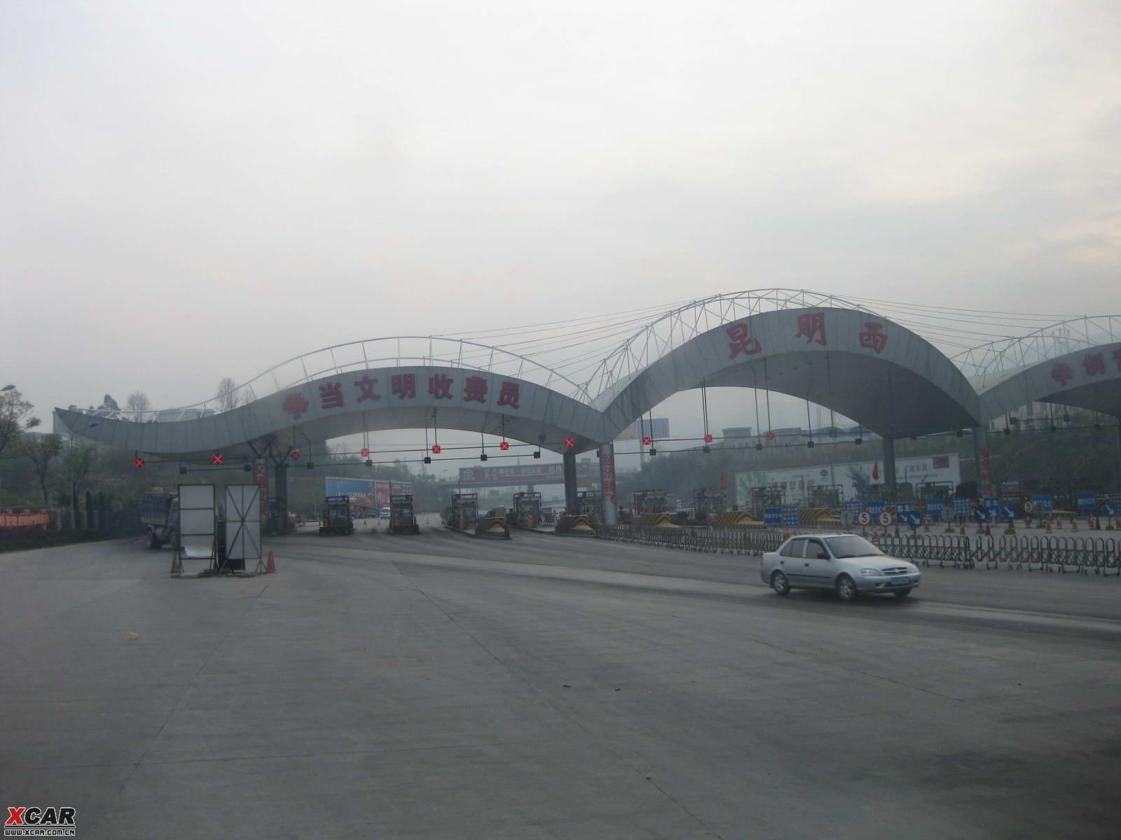 楚大高速公路是上海——昆明——瑞丽国道主干线(gz6