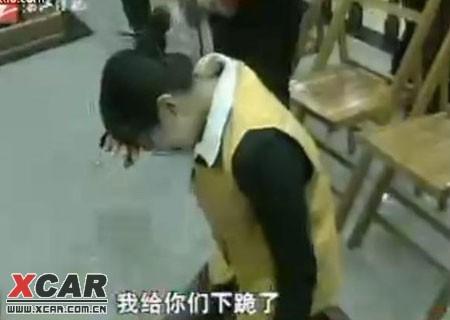 宝马女大学生郝旭蕾抢劫被公判示众现场(组图)