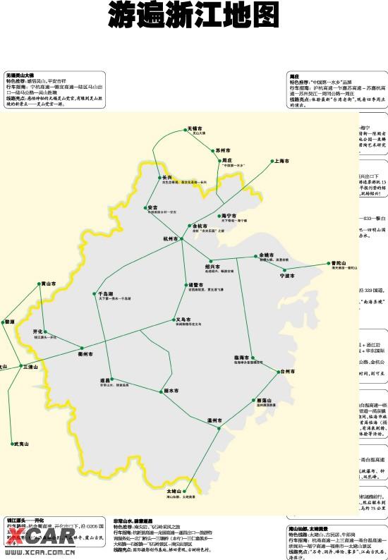 贵州赤水千岛湖风景区地图