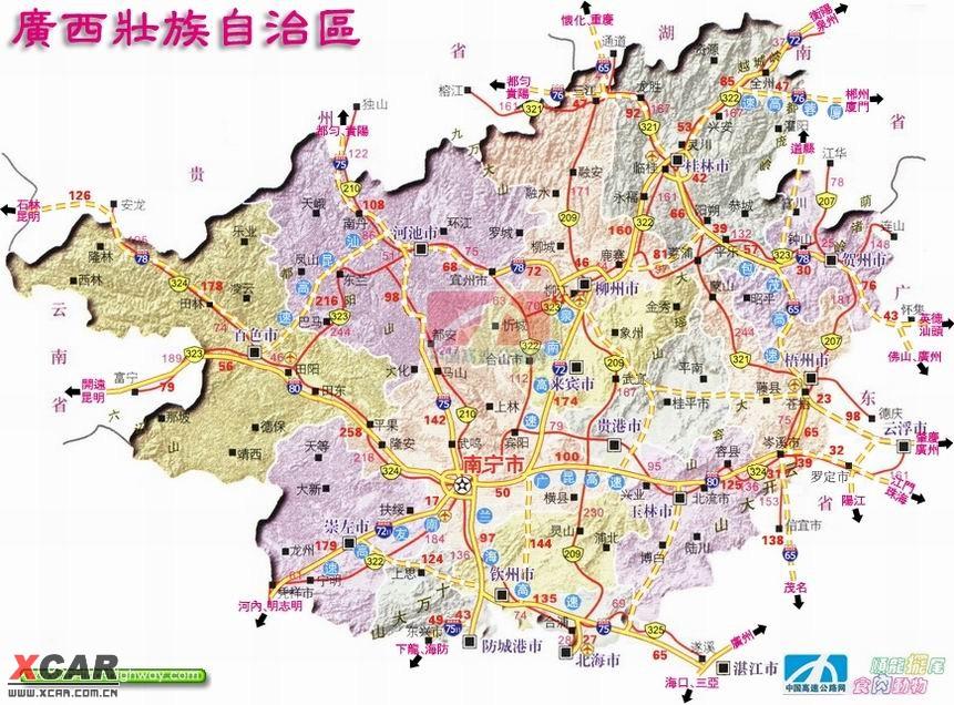 (转)09超新版全国高速公路及主要国道图9.0版(5月1日更新)精华