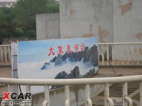 五月二日母亲节陪父母逛太原动物园(朔州)