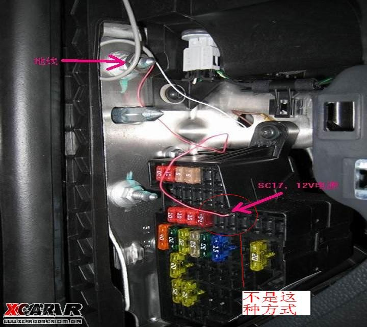 速腾保险丝箱盖怎么打开高清图片