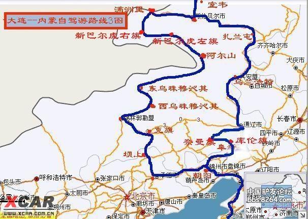 15:23    济南--北京-承德=赤峰-阿尔山-满洲里-哈尔滨-长春-沈阳