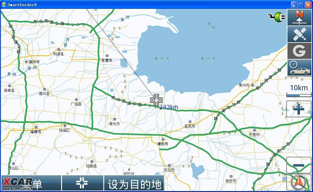 请问天津至青岛怎么走好?