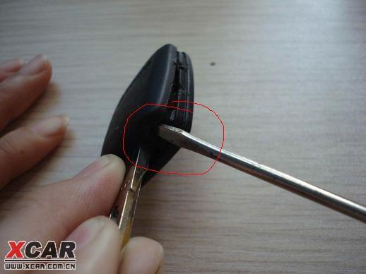 萝卜出品-取钥匙中防盗芯片简易教程