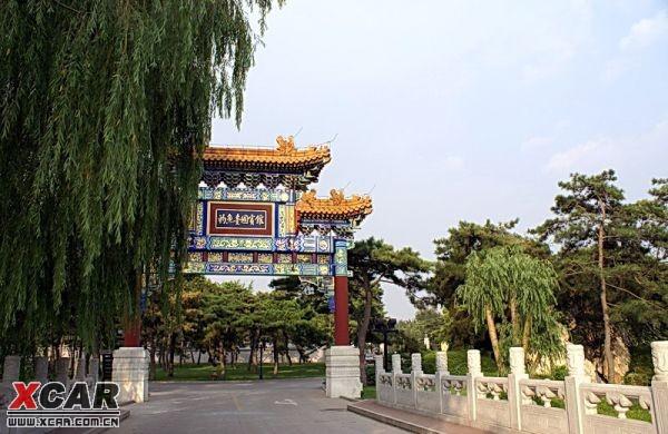 北京帝京苑别墅