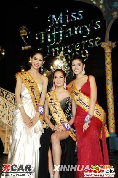泰国变性人选美大赛落幕