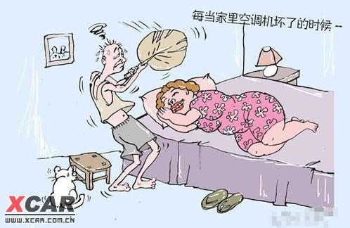 【身体】家有漫画(漫画)_论坛/速翼特精华交换悍妇雨燕图片