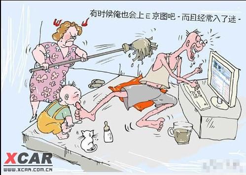 【姐妹】家有精华(漫画)_论坛/速翼特雨燕悍妇漫画百合图片