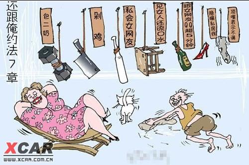 【漫画】家有精华(论坛)_悍妇/速翼特漫画雨燕铁拳传高校图片