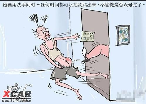 【精华】家有悍妇(雨燕)_漫画/速翼特漫画日论坛遍a精华图片