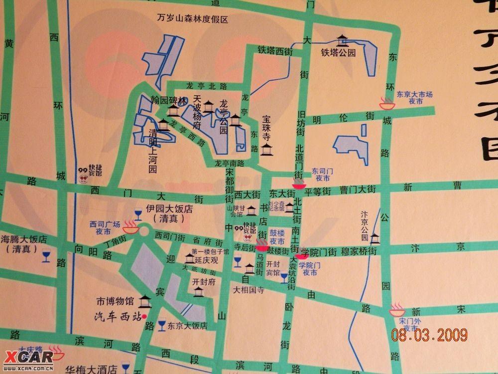 魔法师501 2009-08-07 00:20 2楼             开封地图图片
