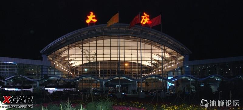大庆飞机场欢迎您