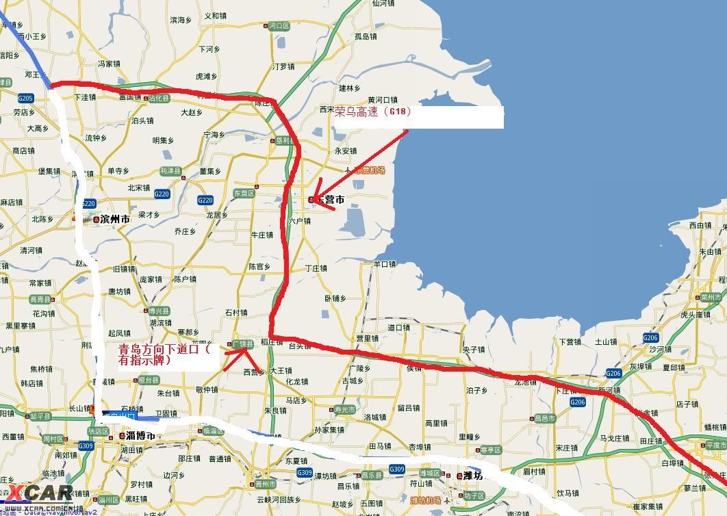 北京开车到青岛---路遇c友   路线加油推荐