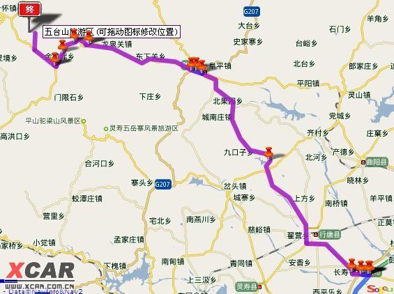 请问南昌到山西五台山的路线和吃住情况?