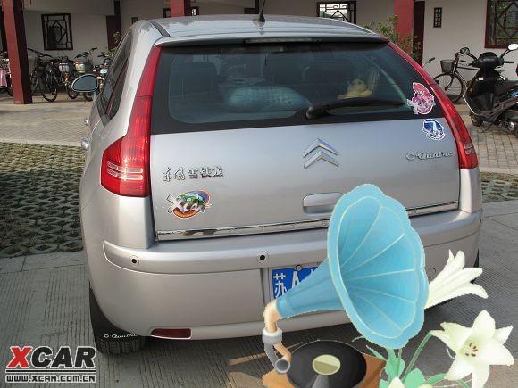 通缉一个在扬州洗木桶浴的南京车友