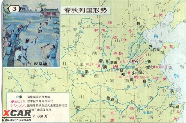 中国历史各朝代简史及疆域地图