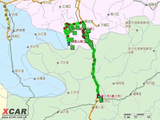 重庆江津四面山 贵州 遵义海龙湖 之国庆游记