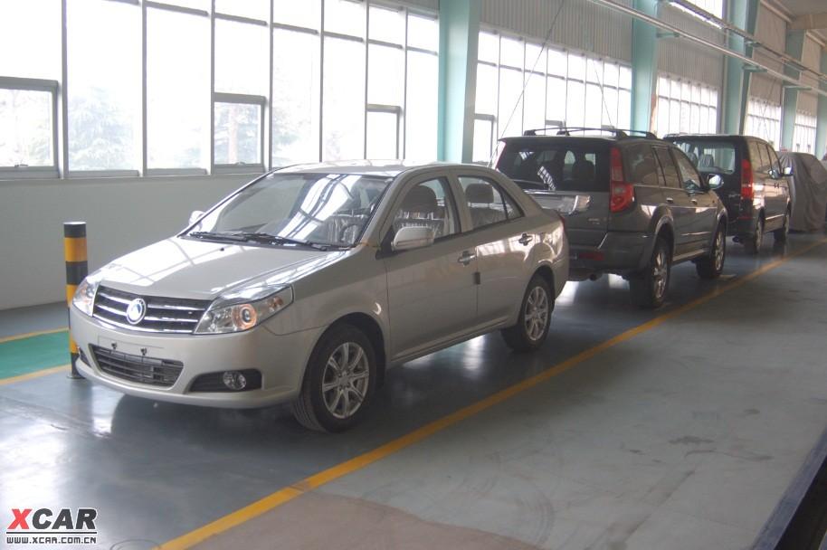 保定长城汽车厂 保定长城汽车厂招聘 保定长城汽车制造厂高清图片