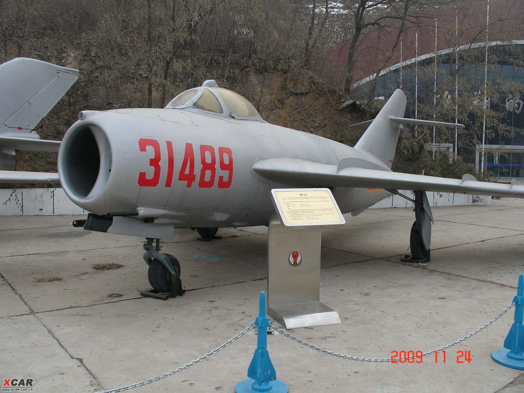 抗美援朝时期常香玉捐的飞机