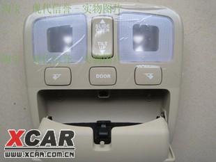 雅绅特专用 发动机上盖 发动机上护罩 原装.jpg_310x31(7/33)高清图片