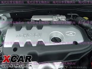 描述:雅绅特专用 发动机上盖 发动机上护罩 原装.jpg_310x高清图片