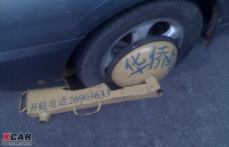 1000元折钱锁大全图解