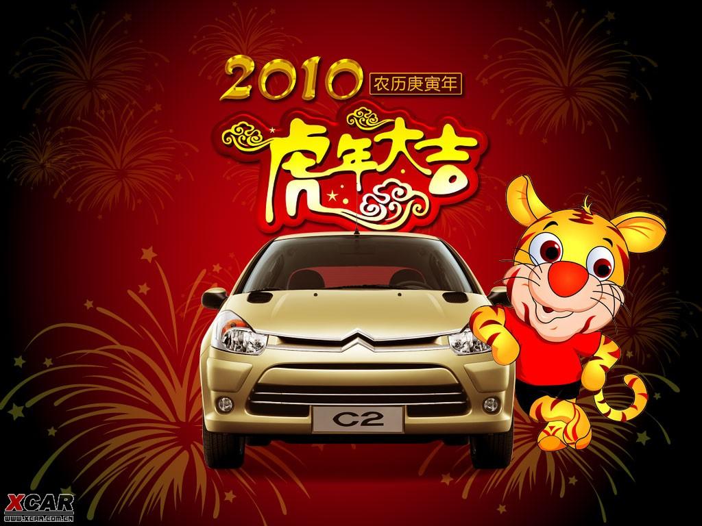 【虎威】新年好,爱卡漫画助精华!_C2论坛_虎虎走暴漫画马特杀老图片