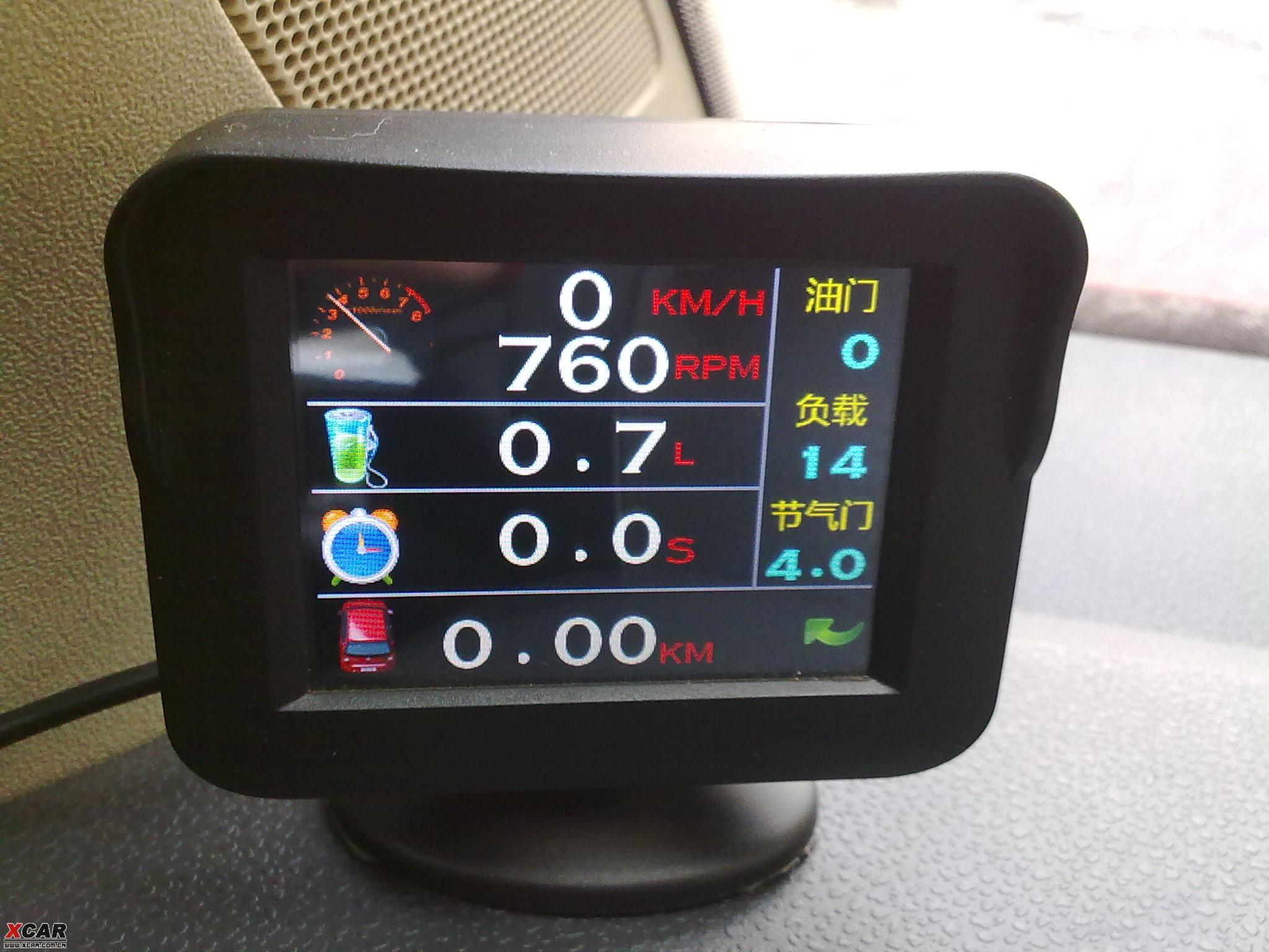 用了某种添加剂后节气门的变化,vso显示数据 机油专家 机油高清图片