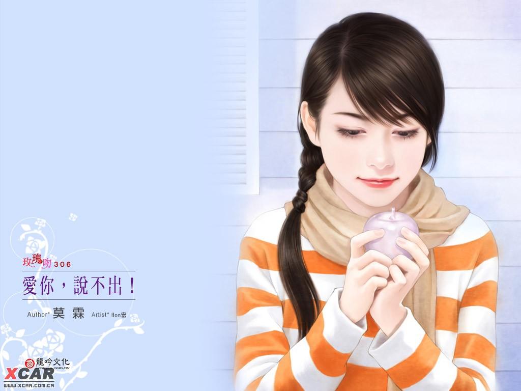 【精华】爱尚小说网 论坛汇总帖