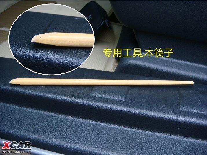 使用筷子的步骤图示