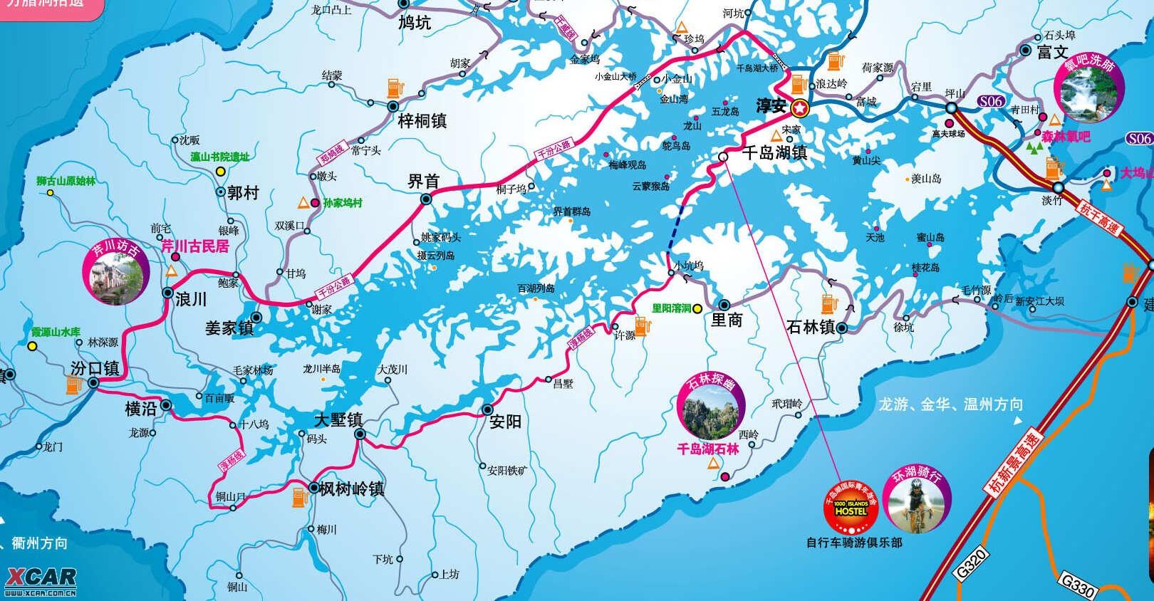 3月28日,千岛湖自驾安安环湖游附简单路书