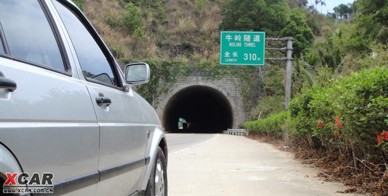 海南岛东南海面上,面积约一平方公里,距东线高速公路牛岭隧道约8海里.