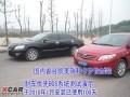 雪峰首发国内加装刹车优先系统BOS的丰田卡罗拉和凯美瑞作业(锐志的作业5月份发)